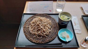 【奥会津】国道289号線甲子道路:道の駅しもごうで十割蕎麦ランチ