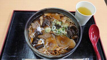 【奥会津】道の駅 尾瀬桧枝岐の食堂「水芭蕉」のきのこそば