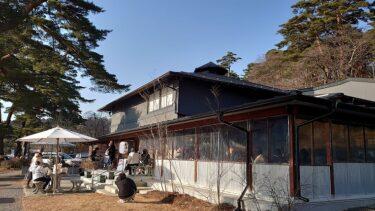 【白河 南湖】SHOZO SHIRAKAWA 水辺のコーヒー