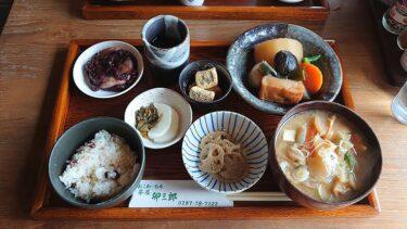 【那須高原】茶屋 卯三郎でランチ