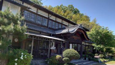 HAKO TE AKO 近江八幡ユースホステル内にある国の登録有形文化財の建物でカフェランチ(滋賀滞在2021年春 その8)