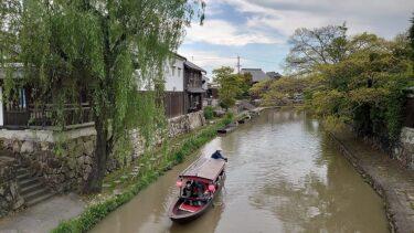 近江八幡の町を散策(滋賀滞在2021年春 その6)