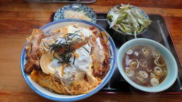 【白河】菜華軒でカツ丼と餃子のランチ