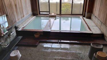 【那須湯本】旅館 中藤屋で日帰り温泉入浴