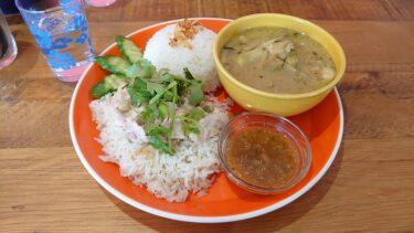【那須 黒磯】南国食堂マムアンでタイ料理ランチ