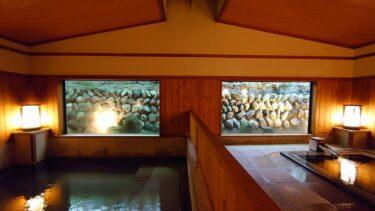 【那須】旅館 山水閣のランチと日帰り温泉入浴