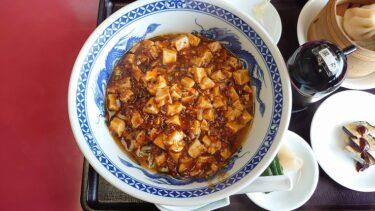 【西郷村】滋味菜館のランチ限定 マーラー麺セット
