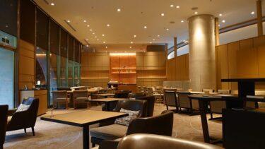 ザ・プリンス京都宝ヶ池 クラブハリウッドツイン宿泊記3 クラブラウンジのカクテルタイムと「いと桜」の和朝食