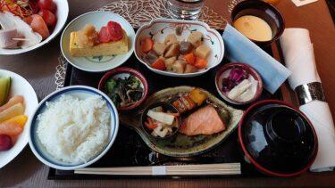 ANAインターコンチネンタル東京 クラブインターコンチネンタル ジュニアスイート「月」宿泊記2 ラウンジのカクテルタイムと朝食(2021年3月)