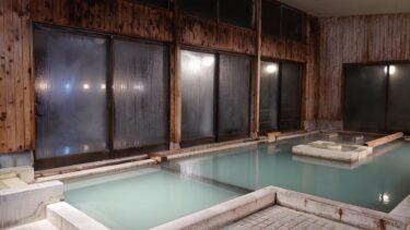 【那須】松川屋 那須高原ホテルの日帰り温泉入浴