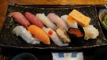 【福島 西郷村】「お食事処 和 魚がうまい店」の寿司ランチ