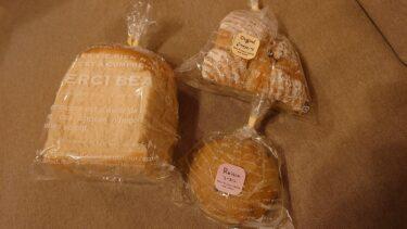 【福島 下郷町】パン工房Leaf(リーフ)の国産小麦使用天然酵母パン