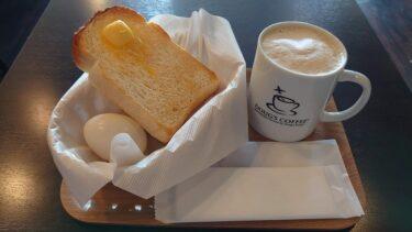 【宮古島 朝食】ダグズコーヒー本店のモーニングセット(宮古島1泊弾丸旅行2020年9月 その6)