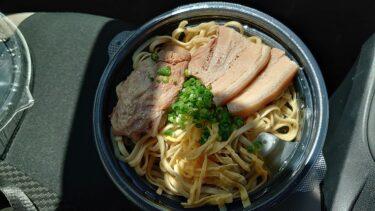 栗間島の「沖縄そば まるかみ」は自家製麵のコシとカツオの効いた出汁が好みでした(宮古島1泊弾丸旅行2020年9月 その4)