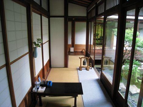 kyoto 066.jpg