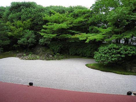 kyoto 077.jpg