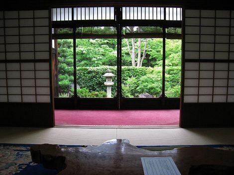 kyoto 068.jpg