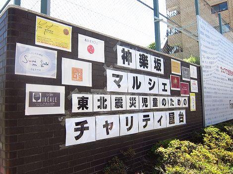 aoyama_kagura 136.jpg