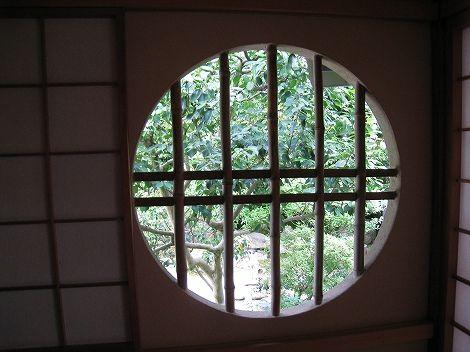 kyoto 089.jpg