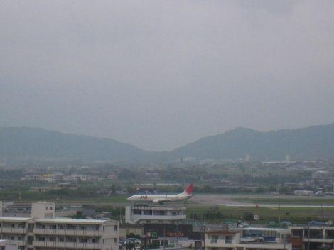 yaeyama 150.jpg