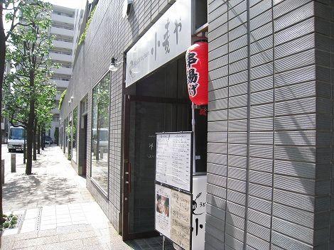 kagurazaka 074.jpg