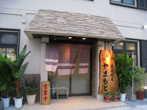 yaeyama 163.jpg