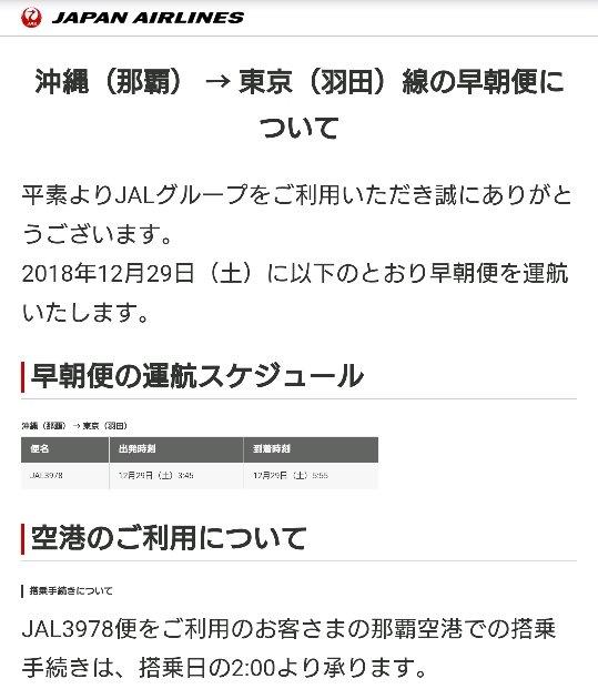 Screenshot_20181209-212438_crop_539x630
