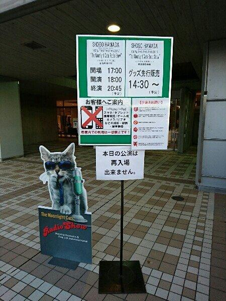 [画像:400428f2.jpg]