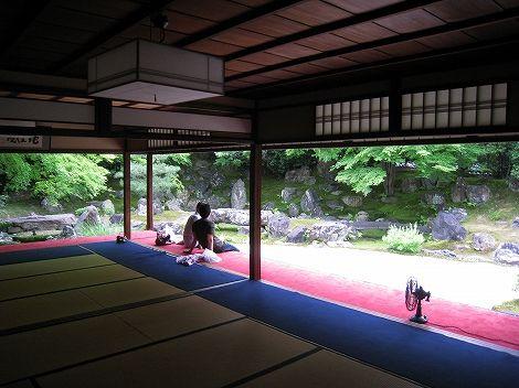 kyoto 088.jpg