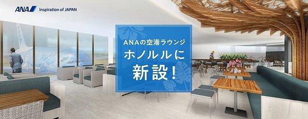 ANA001