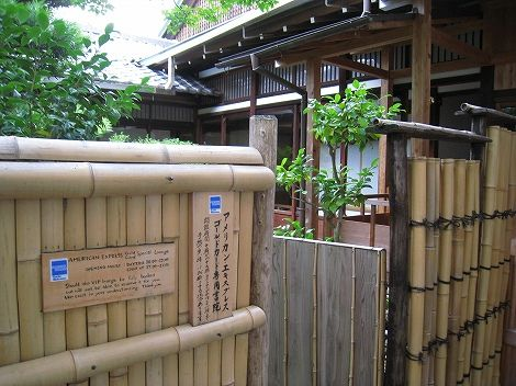 kyoto 052.jpg