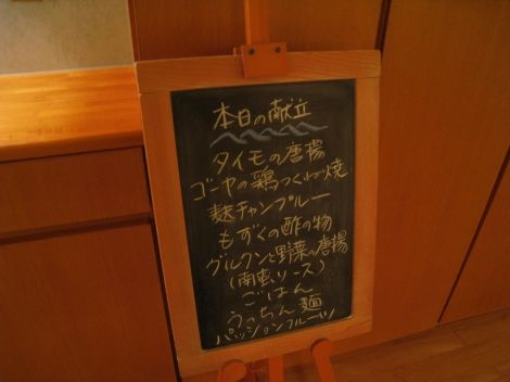 yaeyama 027.jpg