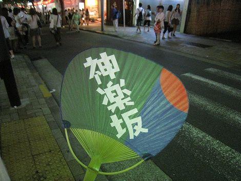 kaguramatsuri03 129.jpg