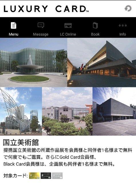 Screenshot_20181221-221359_crop_539x726