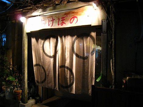 石垣画像 200.jpg
