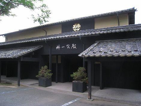masuichi101.jpg