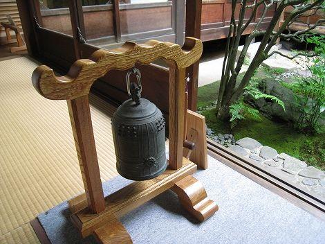 kyoto 074.jpg