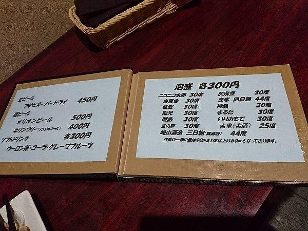 IMG_20170610_205058