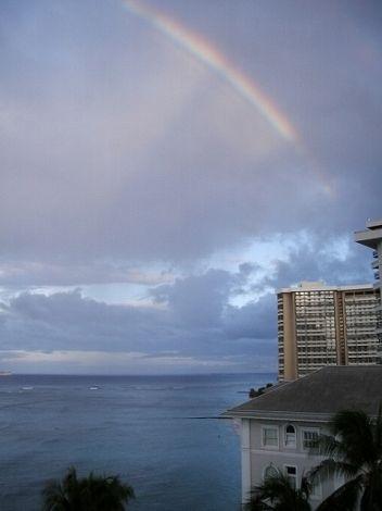 hawaii012614.jpg