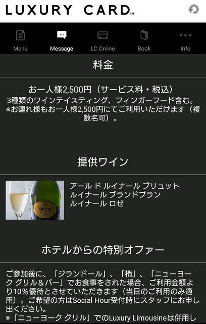 Screenshot_20190406-153713_crop_540x848