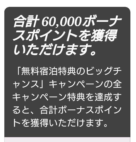 Screenshot_20190106-194723_crop_534x559