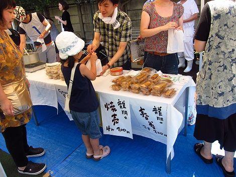 aoyama_kagura 145.jpg