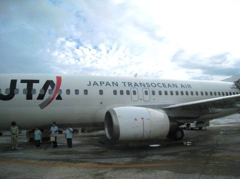 yaeyama 002.jpg
