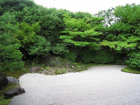 kyoto 075.jpg