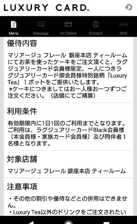 Screenshot_20180402-231051_crop_540x881-450x734